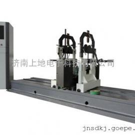 卧式动平衡试验机