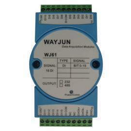 8路DI开关量信号隔离转RS485/232远程I/O模块