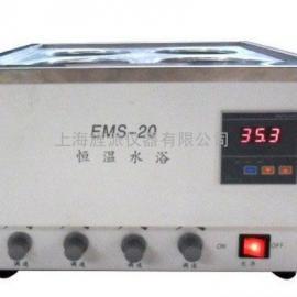 EMS-20磁力搅拌电热恒温水浴锅(带盖双列四孔)