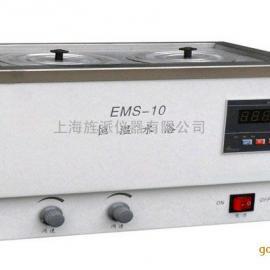 河南EMS-20磁力搅拌恒温水浴锅|2孔磁力搅拌恒温水浴锅