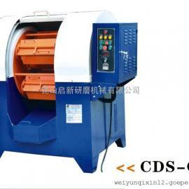 工业类机械零件倒角抛光用离心光饰机CDS-O-30升有现货