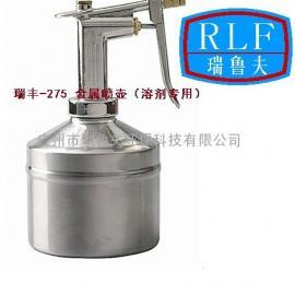 化学实验室用喷壶耐高温灭菌喷壶金属喷壶喷雾器酒精喷壶