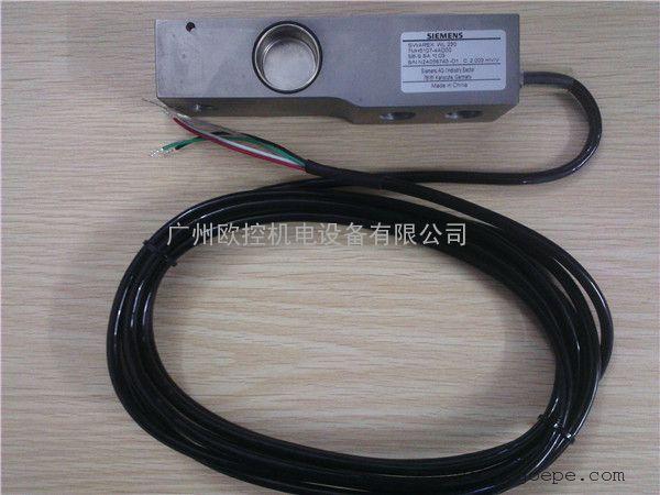 7MH5119-1KD00西门子称重传感器