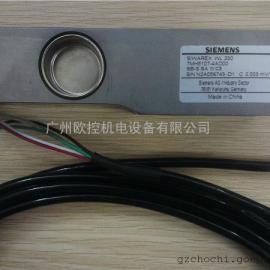 7MH5119-2MD00西门子称重传感器