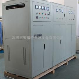 500KVA电力三相稳压器现货