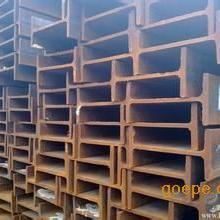 昆明H型钢 H型钢价格优惠 厂家直销昆明H型钢