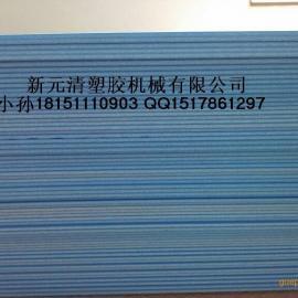 厂家直销国产MPF 2mm  3mm  PP发泡塑胶片材