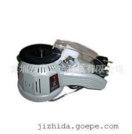 原装 zcut-2胶纸机 圆盘胶纸机 胶带切割机生产厂家