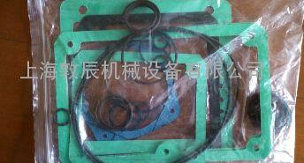 供应RA0302D真空泵原装密封包,维修包专卖 ,进口真空