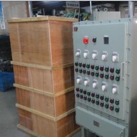 BXMD-T变频防爆控制柜