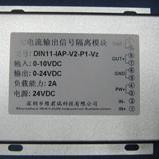 0-10V转24V/2A超大电流信号隔离器/信号转换器