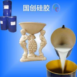 石膏线模具系列装饰浮雕 圆雕系列用模具硅胶