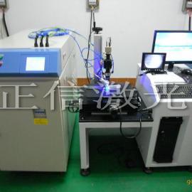 东莞厂家直销高品质新款600W大功率光纤激光焊接机厂家