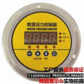 轴向耐震数显电接点压力表/轴向耐震电接点压力表