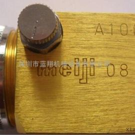 日本明治A-100自动喷枪 吸塑机喷头 波峰焊喷头