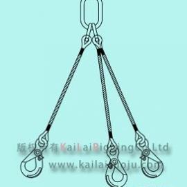 三肢钢丝绳索具