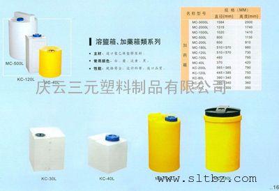 1吨防腐蚀带电机搅拌罐 搅拌塑料桶