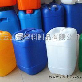 30升方形塑料化工桶 30kg蓝色化工桶 防腐防漏质