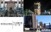 工业噪声治理