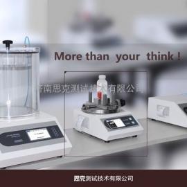 包装完整性检测仪5001
