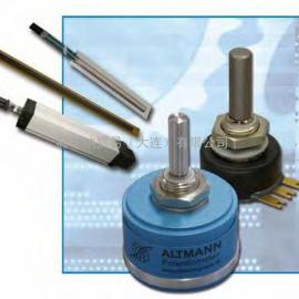 优势销售ALTMANN 电位器--赫尔纳(大连)公司