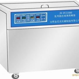 全自动电控煮沸消毒槽  全自动高温煮沸消毒器制造厂家