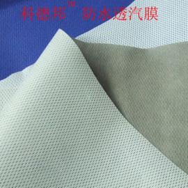 铝镁锰板0.3mm隔汽膜