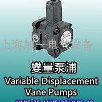 现货台湾YEESEN叶片泵YEE SEN油泵