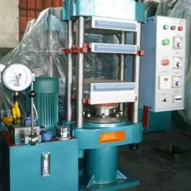 实验硫化机