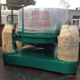现货供应SS1000型三足式离心机 三足脱水机 三足甩干机