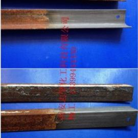碳钢、钢铁管道 除锈防锈剂