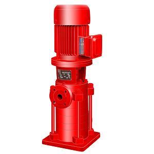 供应XBD8.0/6.6-50LG离心消防泵 流量消防泵