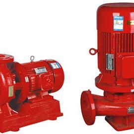 供应XBD1.25/1.5-40W流量消防泵