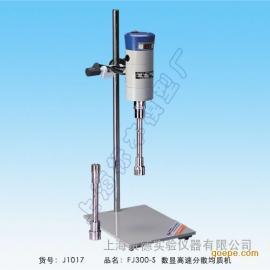 上海标模FJ300-S数显高速分散均质机