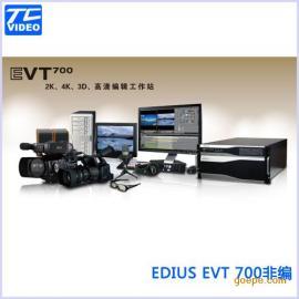 雷鸣传奇EVT700非编系统
