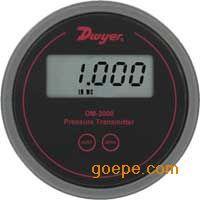 美国Dwyer数显差压变送器DM-2003-LCD