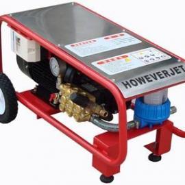 意大利技术船舶修造高压清洗机