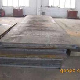 Q460――Q460高强钢/中厚板