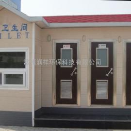 供应新疆 鄂尔多斯 呼和浩特 包头移动卫生间 常州润祥厕所厂家批