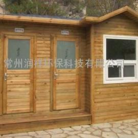 供应兰州 张掖景区仿腐木移动厕所 江苏移动厕所厂家定制销售