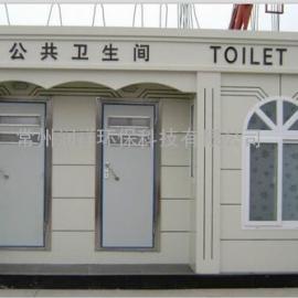 供应上海 浙江 南京移动厕所 江苏润祥移动厕所厂家批发定制