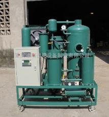 精密过滤聚集真空脱水ZJD液压油滤油机