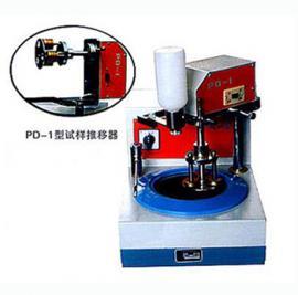 PD-1金相��油埔破�