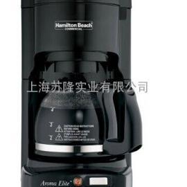 美国咸美顿原装4杯滴滤式小咖啡机HDC700B酒店客房
