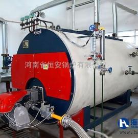 恒安锅炉公司/恒安锅炉有限公司/燃油燃气2吨锅炉