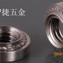 不锈钢压铆螺母|CLS-M3-2压铆螺母|非标订做压铆螺母