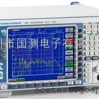 ESPI3|ESPI7测试接收机(预认证级)|R&S