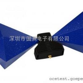 EMI预测试双锥天线BicoLOGxx系列 20M-3G