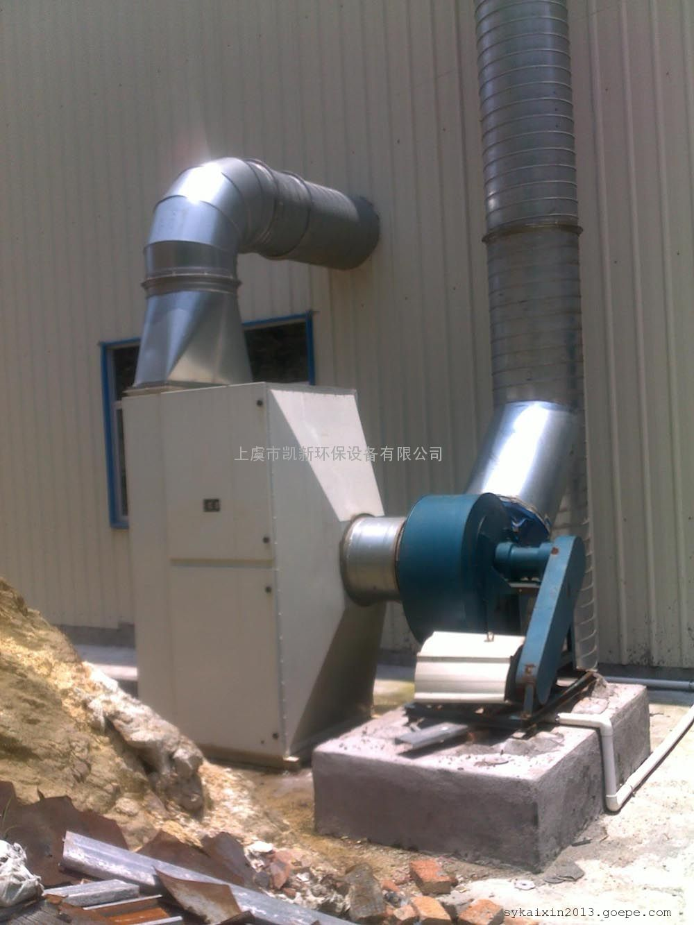 橡胶硫化废气处理,橡胶密炼混炼废气收集吸附净化设备
