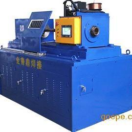 热丝氩弧焊自动焊管系统厂家*环缝自动焊机*环缝焊接设备